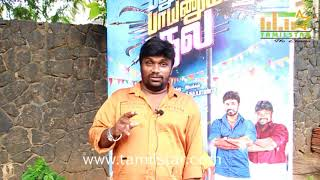 Padhugi Payanum Thala Movie Team Interview