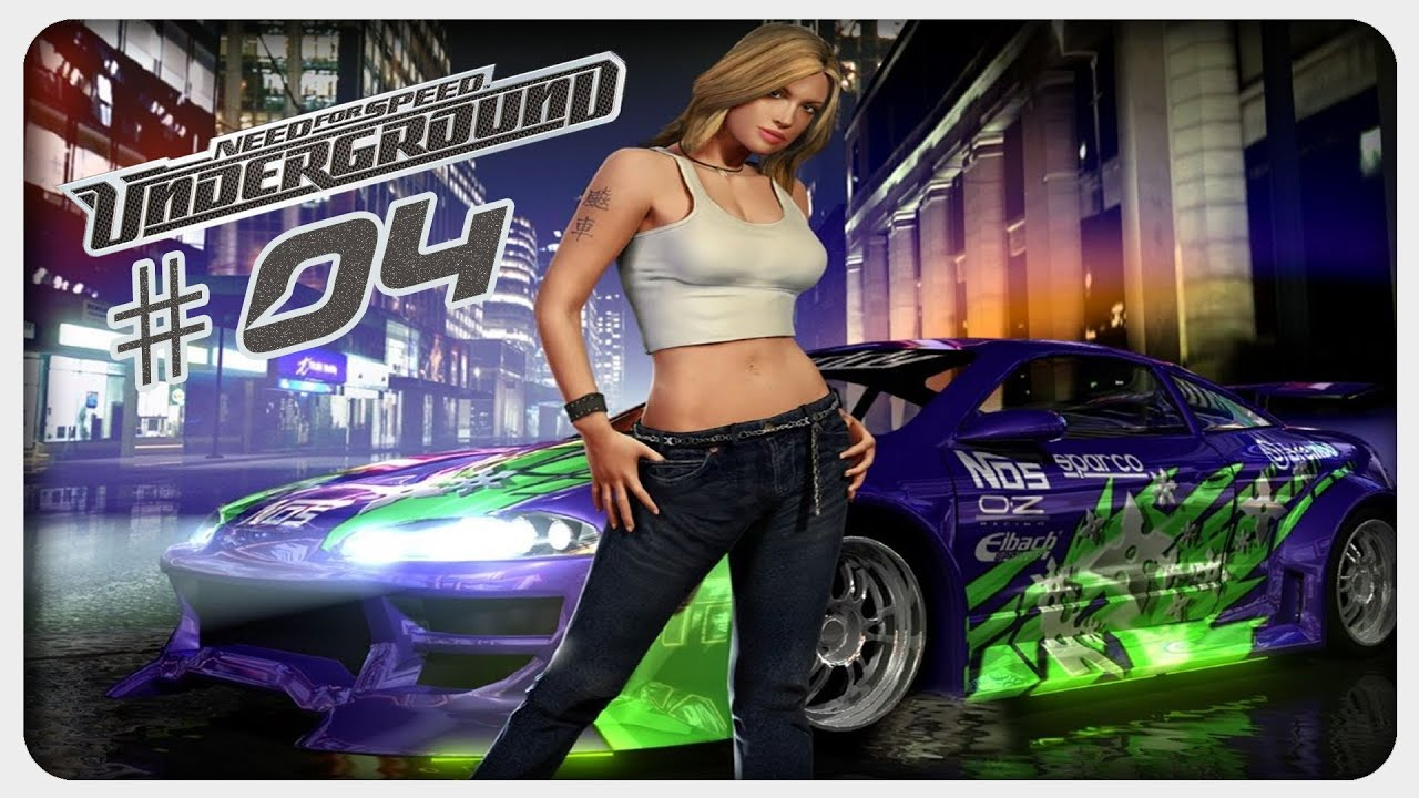 Need for speed 2 underground porn hardcore image