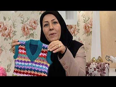 Amozesh baft jileh pesaraneh آموزش بافت ژیله پسران
