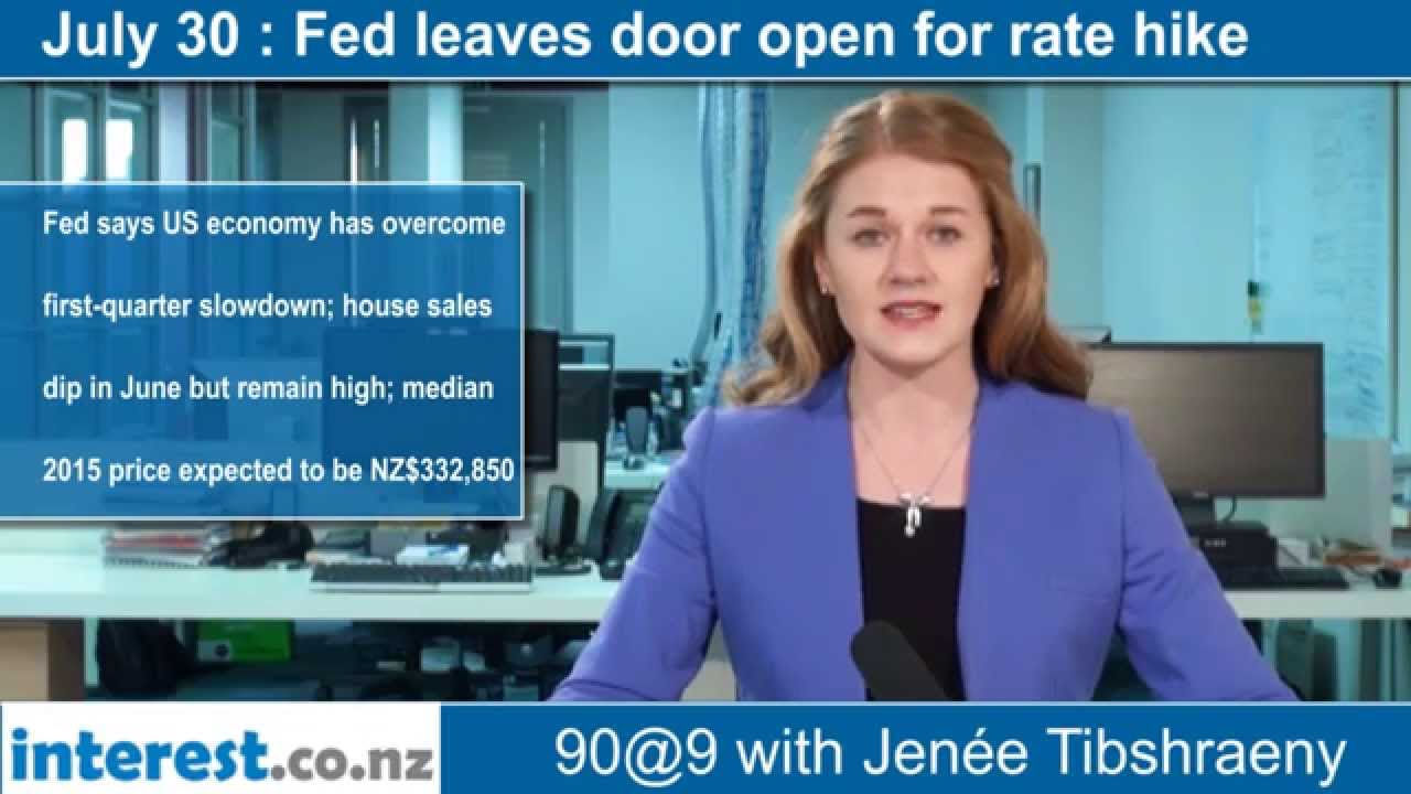 90 seconds @ 9am : Fed leaves door open for rate hike