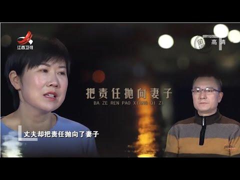 中國-金牌調解