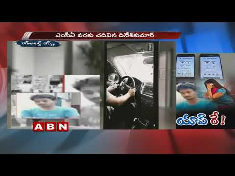 Man Harasses Women With Track View App | Chennai | Red Alert