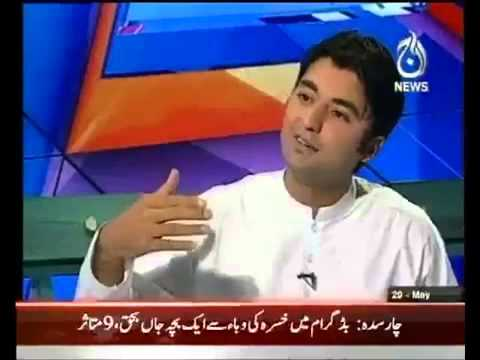 Aaj With Reham Khan   Interview Murad Saeed PTI 26 Years Old Youngest MNA in History