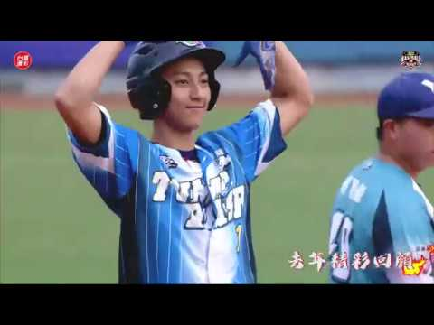2020年第三屆台灣運彩全國大專校院系際盃棒球爭霸賽全國總決賽