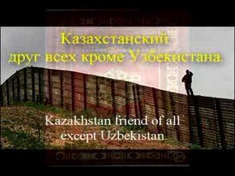 O Kazakhstan!
