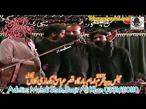 Zakir Zuriat Imran {23 Muharram 2017 Bikhariyan Chakwal}