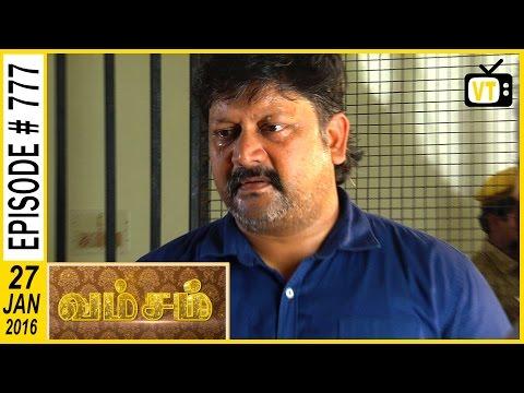 Vamsam - Tamil Serial | Episode  777 | 27/01/2016 thumbnail