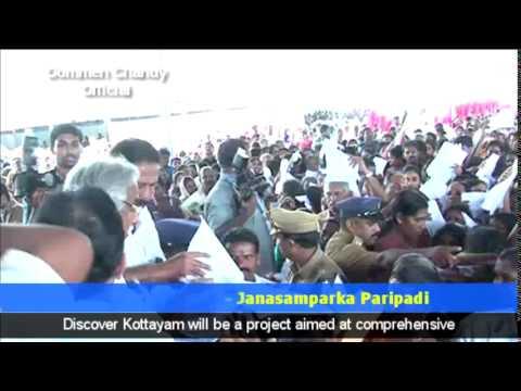'Karuthal' 2015 Kottayam Janasamparka paripadi: Oommen Chandy