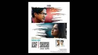 Bedonar Alpin Ft Asif   Shoshi   Bedonar Alpin Album   Bangla Song 2014 rajonmadaripur YouTube