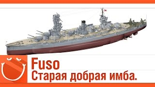 World of warships - Fuso Старая добрая имба.