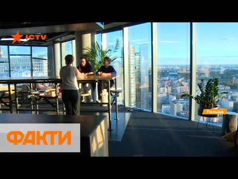 Свобода и комфорт для воплощения идей: как в Варшаве работает коворкинг