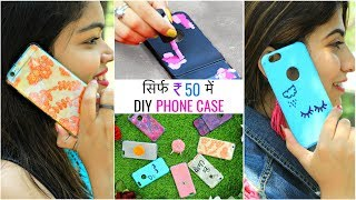 ₹50 में 6 DIY Phone Covers for Teenagers/College Girls | #LifeHacks #Affordable #Anaysa #DIYQueen