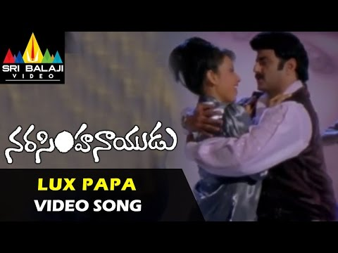 Narasimha Naidu Songs | Lux Papa Lux Papa Video Song | Balakrishna, Asha Saini | Sri Balaji Video