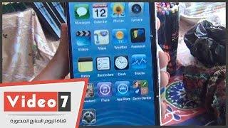 """بالفيديو..المقلمة """"آى فون 5"""" أحدث الادوات المدرسية لعام 2015"""