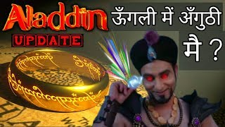 Aladdin New Update || Aladdin Naam Tho Suna Hoga || Aladdin Upcoming Ep 241, 242 || 19 July 2019