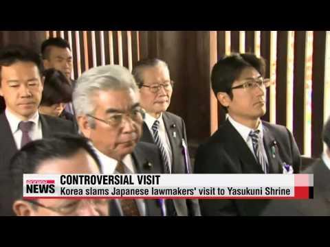 Korea slams Japanese lawmakers′ visit to Yasukuni Shrine 일본 국회의원 `A급전범 합사′ 야스쿠