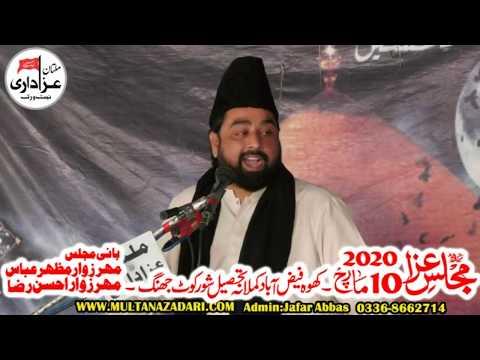 Allama Hamid Raza Sultani I Majlis 10 March 2020 I
