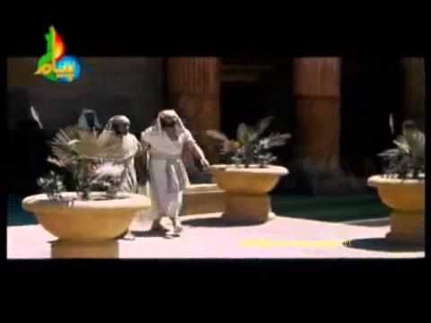 Hazrat Yousuf ( Joseph ) A S Movie In Urdu -  Part 38 video