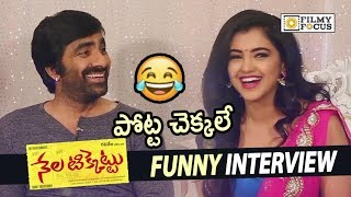 Ravi Teja and Malvika Sharma Funny Interview about Nela Ticket Movie
