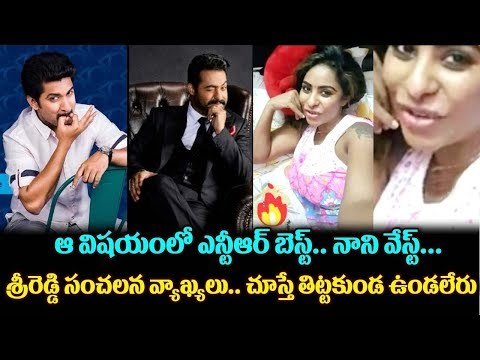 Sri Reddy Shocking Comments on Telugu Bigg Boss 2 | Nani | Jr NTR | Sri Reddy About Nani | TTM