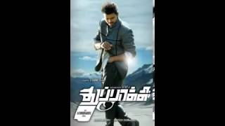 Thuppakki - Vennilave HQ Song - Thuppakki Tamil Movie