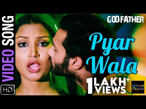 Pyar Wala | Video Song | Godfather Odia Movie | Siddhanta Mahapatra , Anu Choudhury