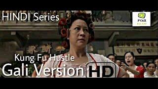 Kung Fu Hustle - Dubbing Gali Version - Funny Scene in Hindi
