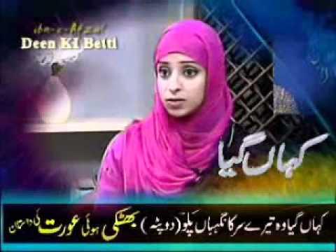 Aurat Ki Kahani By Touseef Khan Sialkot.wmv video