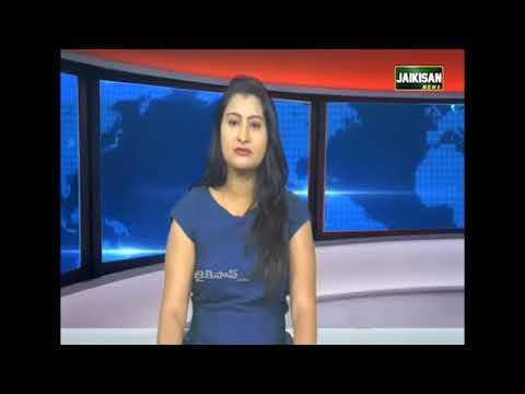విద్యార్థులపై పోలీసులు లాఠీ చార్జ్ in Kukatpally Accident ||Jaikisan News||Kukatpally||