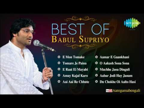 Best Of Babul Supriyo | Bengali Songs Audio Jukebox | Muchhe Jaoa Dinguli | Babul Supriyo Songs video