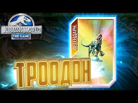 Золотой ПРИЗ - Jurassic World The GAME #90