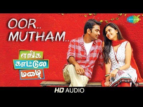 Oor Muttham Enna Vilai | Audio | Enga Kaattula Mazhai | Mithun,Sruthi | Haricharan, Sukanya | Snehan