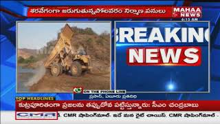 Andhrapradesh: Polavaram Project Works  Are Speedup