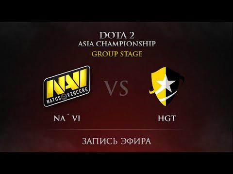 Na`Vi -vs- HGT, DAC 2015 Groupstage, Day 2, Round 18