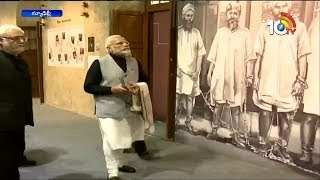 Pm Modi Visits Subhash Chandra Bose Museum At Delhi  News