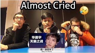 "The Saddest Song -""Dad, I'm Home"" by Chenyu Hua - 华晨宇《爸,我回来了》带中英文歌词| REACTION"