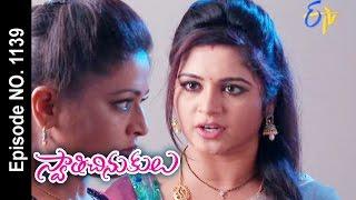 Swathi Chinukulu | 28th April 2017 | Full Episode No 11239 | ETV Telugu