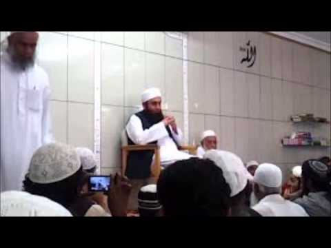 Maulana Tariq Jameel Latest Bayan 2013 Uopload, ''arsh Ka Saaya'' video