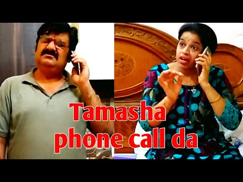 Tamasha phone call da | तमाशा फोन कॉल दा l Punjabi | multani , saraiki comedy video
