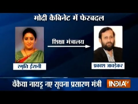 Smriti Irani Dropped as HRD Minister After Major Changes in PM Modi's Cabinet