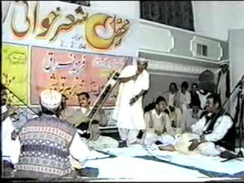 Ustad Nazeer(tadi)Sufi Ameen Raja Sadiq Bahrain
