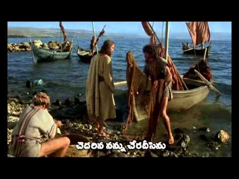 Telugu Latest Christian Songs 2013 - Maha Krupa - Maha Krupa video