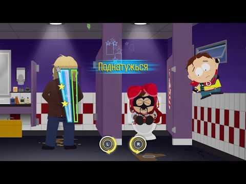 South Park: The Fractured but Whole Прохождение На Русском #6 — СТРИПТИЗ КЛУБ!