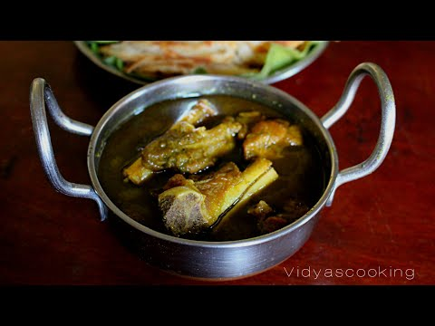 Bangalore Mutton Phal Recipe