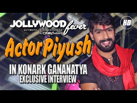 Piyush, Actor of Konark Gananatya at Khandagiri Jatra 2017 - Jollywood Fever - CineCritics