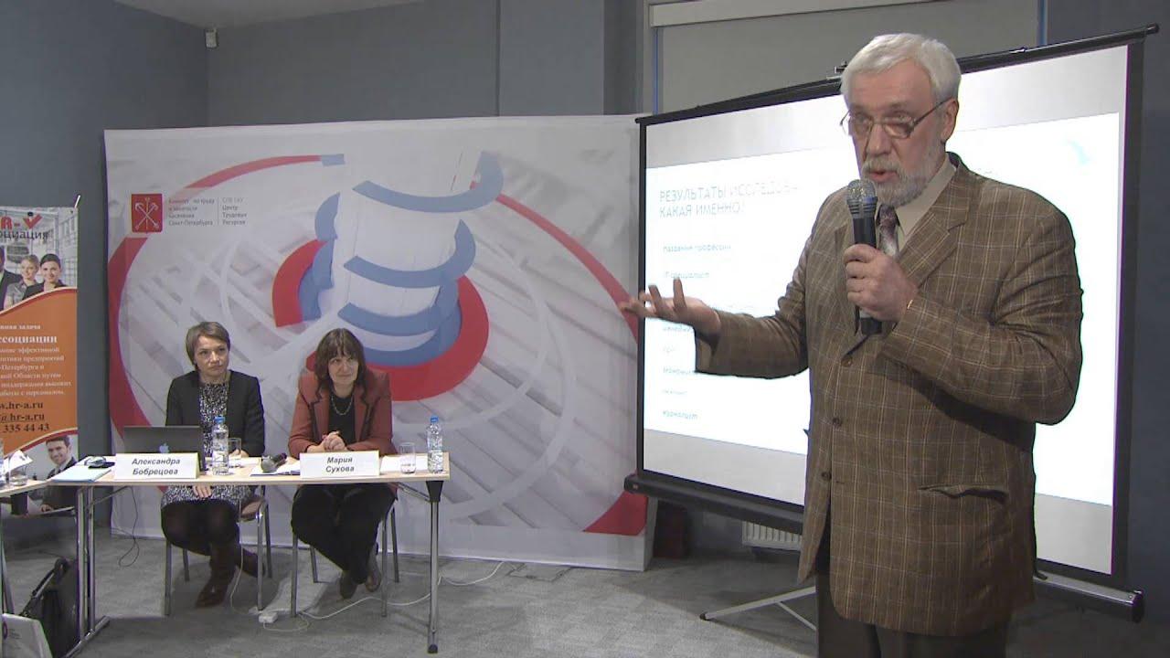 Петербургский государственный университет путей