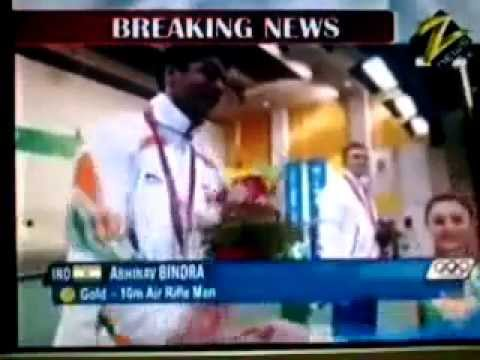 India national anthem at Olympics