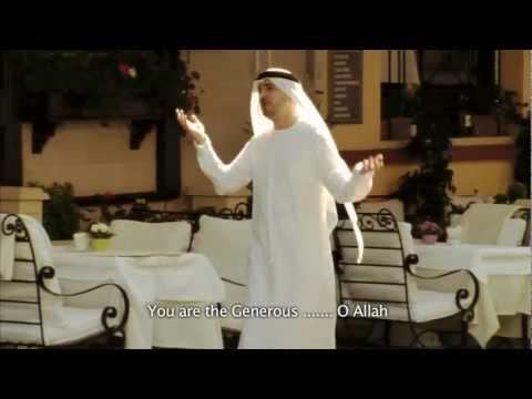 La Illah Illa Allah Ahmed Bukhatir لا إله إلا الله أحمد بوخاطر