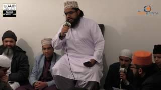 Usman Raza Qadri | Boliye Sarkar Jaisa Kaun Hai