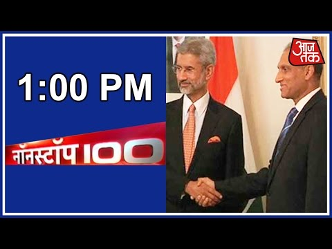 Non-stop 100: India, Pakistan Foreign Secys Hold Talks & More